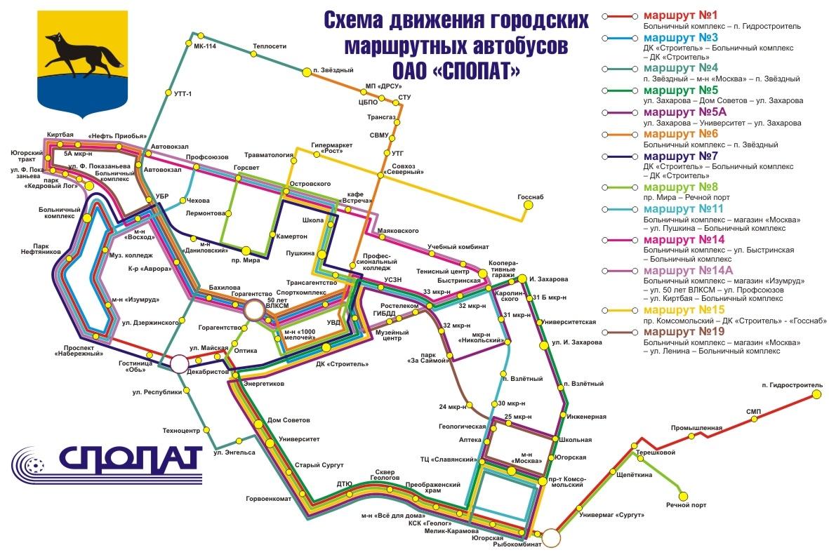 Схема автобусы сургут